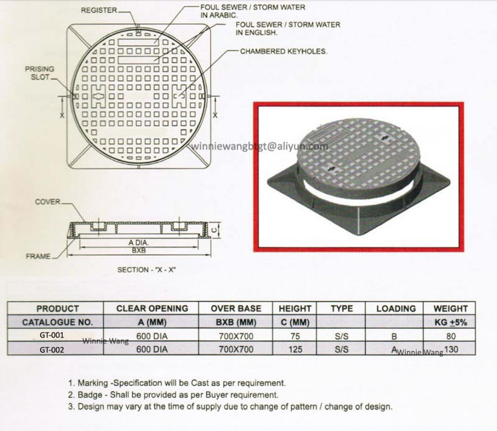 En ductile iron die casting round sewer manhole cover
