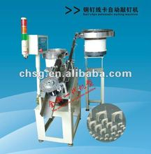 Cable Clip Automation Equipment (SG)