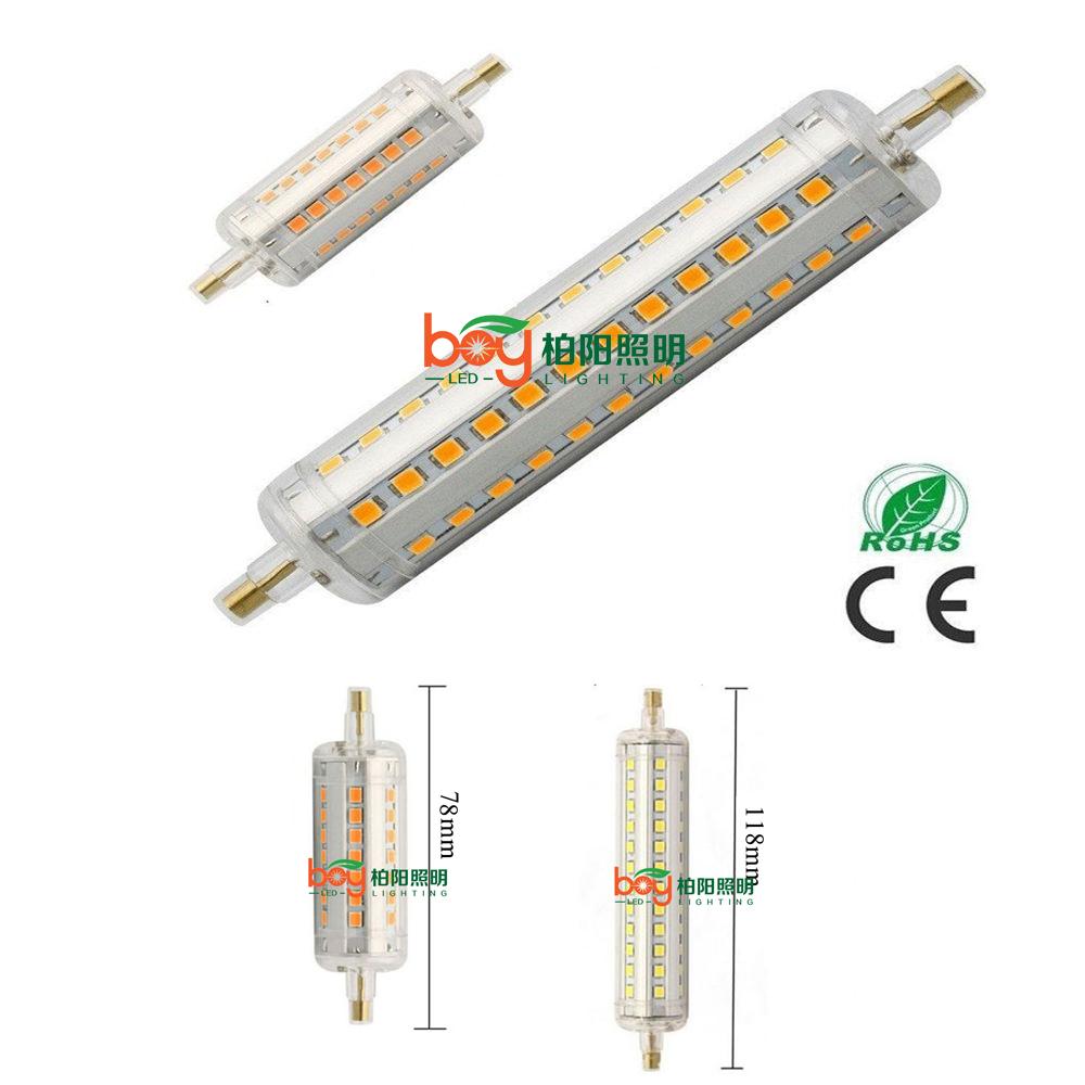 78mm doppio attacco sostituzione alogena r7s base led led for Lampadina r7s led 78mm