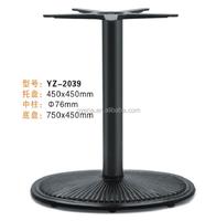 550mm Diameter Table Base