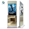 "42"" Touch Magic Mirror Ads Player for Advertising with High Definition"