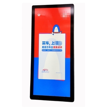 High quality customized outdoor electronics advertising screen of glass price