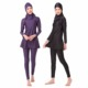 islamic women swimwear muslim modest bathing suit