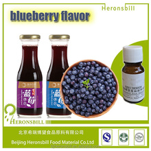 Natural fruit flavor fresh Blueberry essence