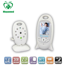 New MY-C047 Medical Portable 2.4G Wireless Digital Audio Video Baby Monitor with Camera