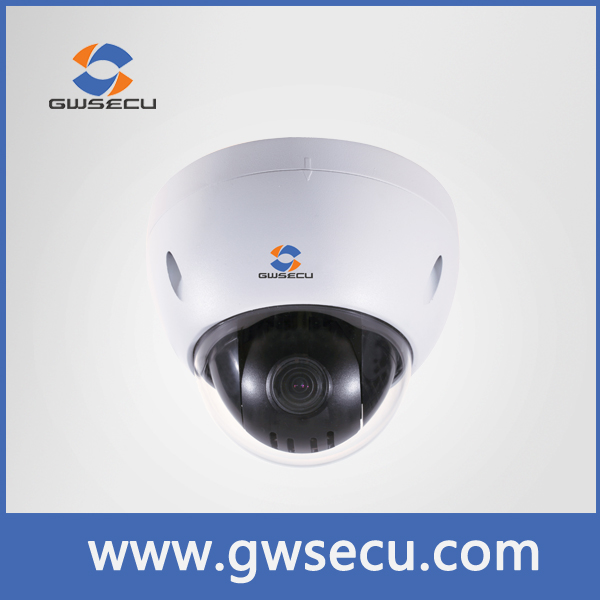 GWSECU Night Vision IP65 Dome 1.0MP 720P HD Digital CCTV ahd camera