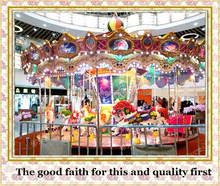 factory direct rides innovative amusement parks rides luxury carousel