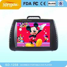 Cheap Price Portable Home use DVD Player