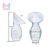 BPA free silicone breast pump milk saver with cap vacuum breast pump with bottom