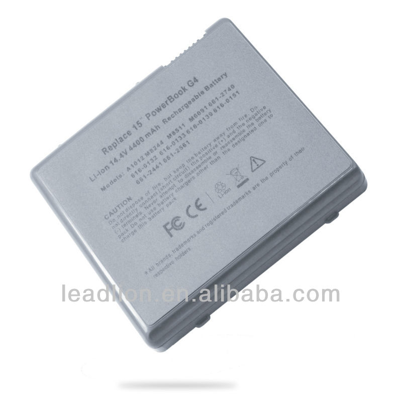 replacement laptop battery for Apple M8244, PowerBook G4 M8858LL/A