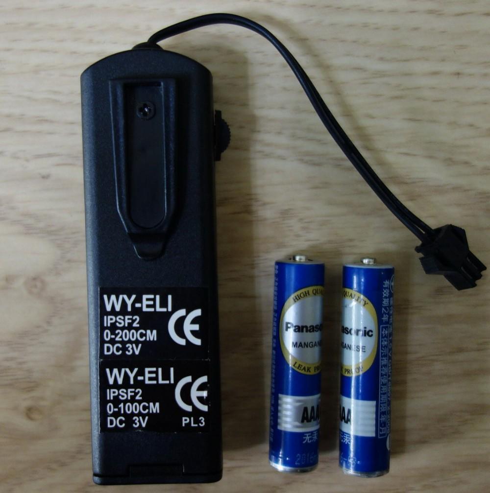 WY-ELI-IPSF2-0-200cm.JPG