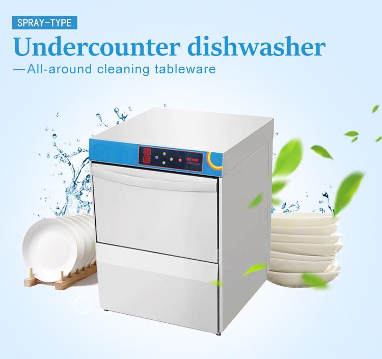 Restaurant 304 Stainless Steel 380V undercounter Dishwasher Machine