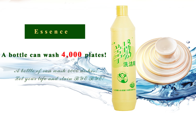 Household Chemicals Many Fragrance Dish washing Detergent/liquid for washing dishes
