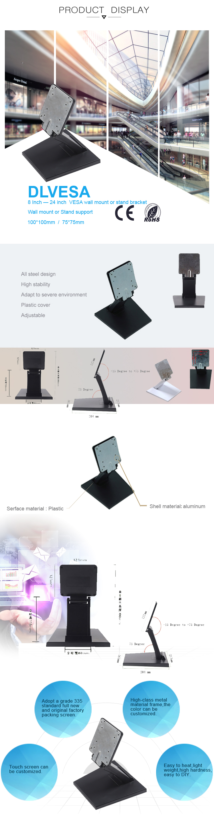 Wall mount or stand vesa bracket for industrial ,office computer ,touch all in one pc