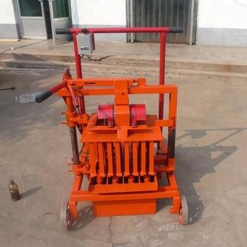 Block Moulding Machine Prices In Nigeria - Buy Block ...