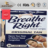 best quality breathe right nasal strips with the effect of anti-snoring