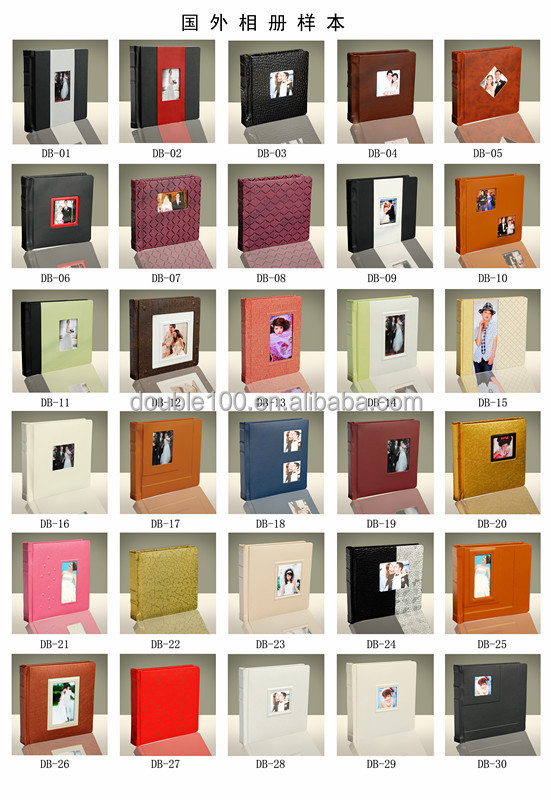 hot sale design leather wedding photo album cover with inner sheet