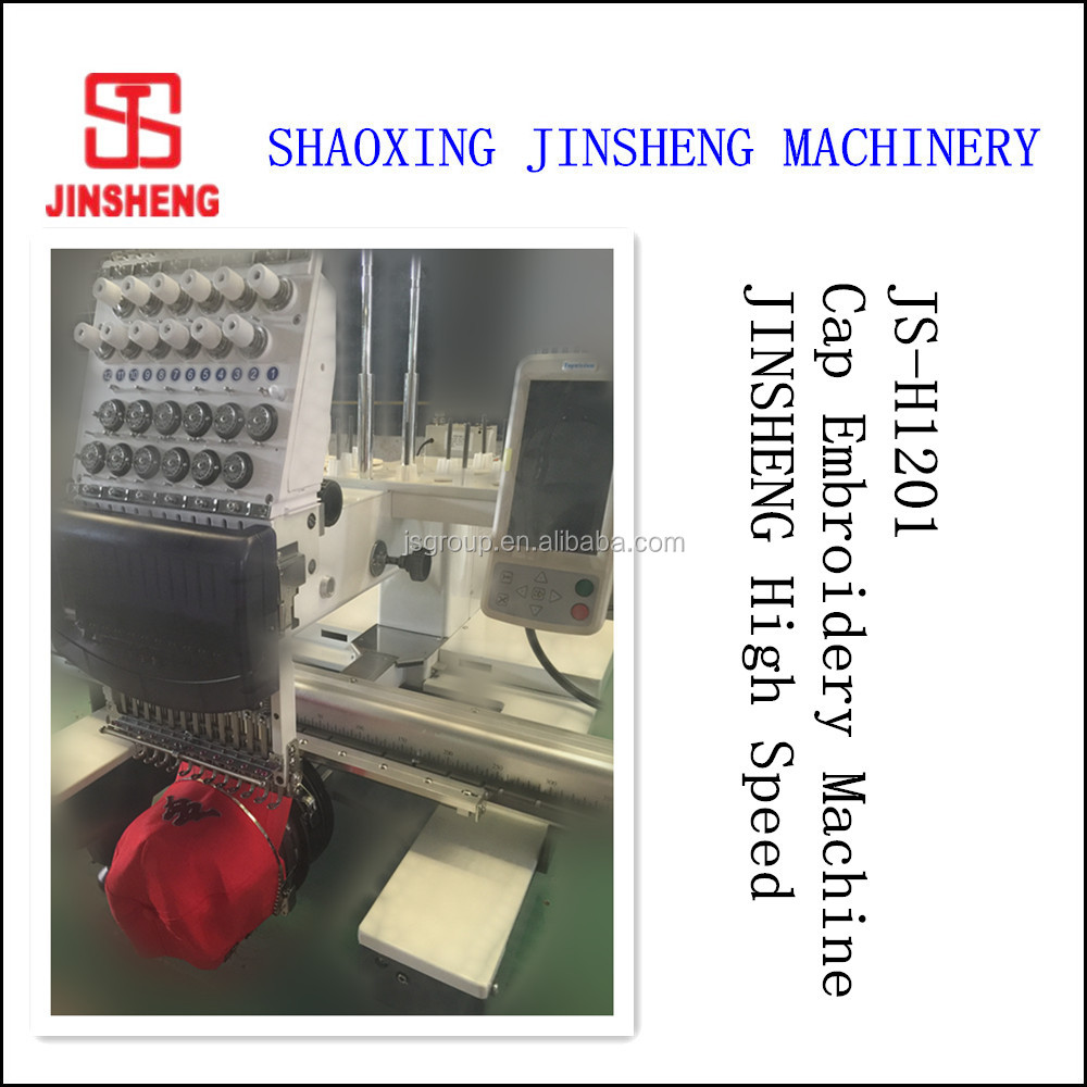 JINSHENG 12 needles Cap Embroidery Machine do t-shirt,shoes,hat