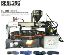 One color tpr men shoes big sole making machine with 20 24 stations