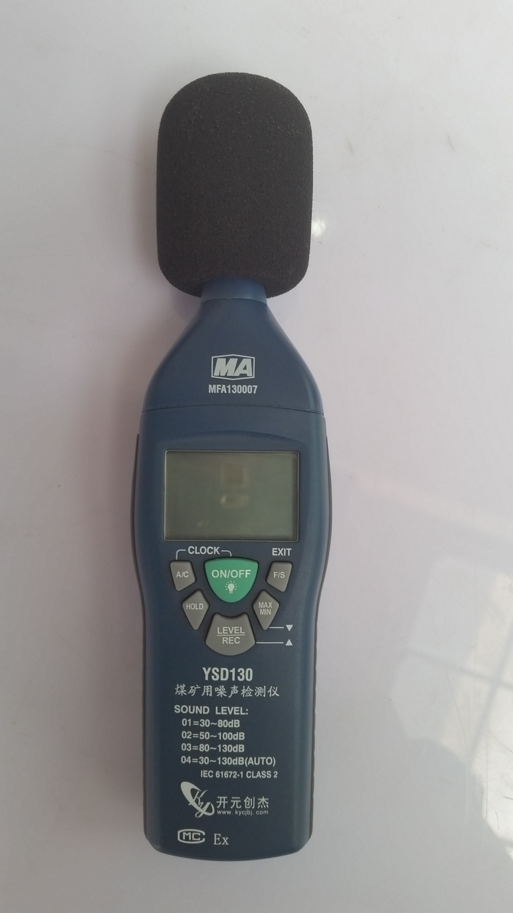 Sound Level Meter With Explosion-proof Certificate