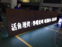 company name board wall mounted logo acrylic signs