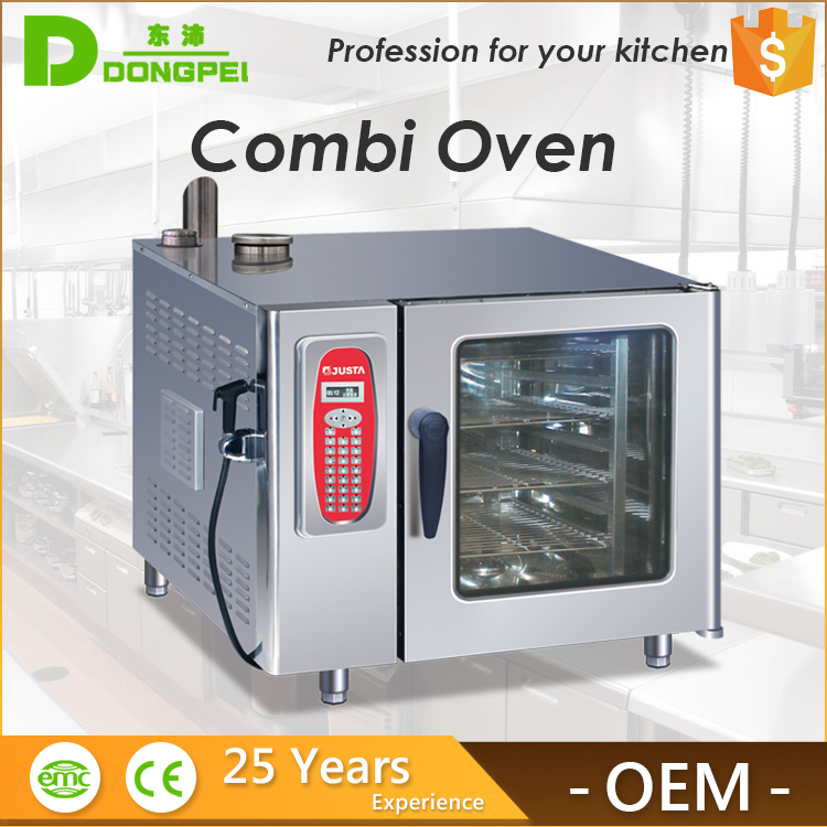 commercial convection oven/kitchen cooking steamer/combi oven justa