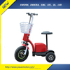 48V 20Ah LG lithium Fashion Zappy 3 Electric Scooter 500W For Adults