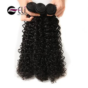Sew in human hair weave virgin human hair,natural hair Brazilian hair product,blonde curly halo 100% human hair extension tape