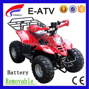Chinese 1500w electric atv quad bike with high quality for sale