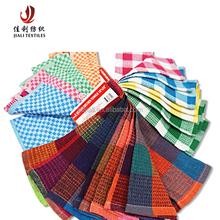 Kitchen Towels Bulk Supplieranufacturers At Alibaba