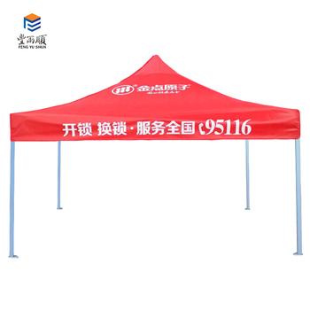all weather customized logo personal sport pod popup tenttrade assurance folding sun