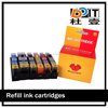 for CANON PIXMA IP4840/MG5140 5240 6140 8140/MX884/IX6540 printer refill ink cartridge pgi-425 cli-426 empty ink cartridge