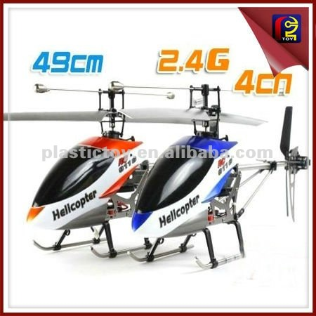 rc toy Hot (DH)Double Horse 9116 2.4G 4CH RC Helcopter With Gyro