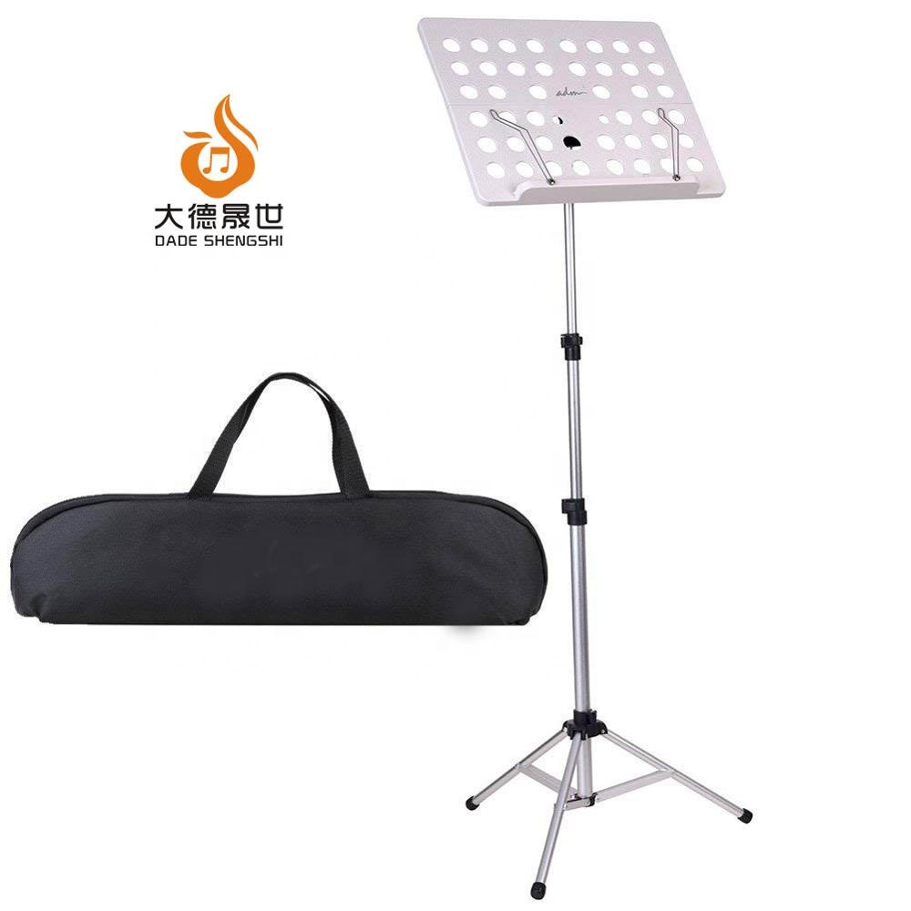 Accept OEM Silver Foldable Extra Light Small Music Stand
