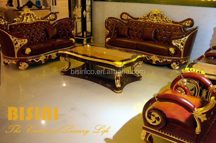 BISINI Baroque Collection Luxury Antique Gold Leaf Side Table