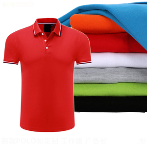 a2320440 Bulk Polo Shirts, Bulk Polo Shirts Suppliers and Manufacturers at  Alibaba.com