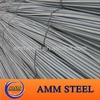 construction steel rebar in bundles