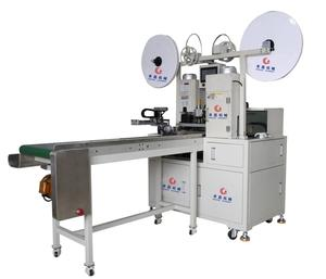 HC-20PX Fully automatic flat cable wire cutting stripping splitting both ends crimping machine