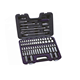 Blue point 77pcs 6.3mm Socket Wrench Tool Set