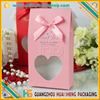 300gsm paper card Wedding Gift Envelope Box,pouch bag with custom logo foil and die-cutting window