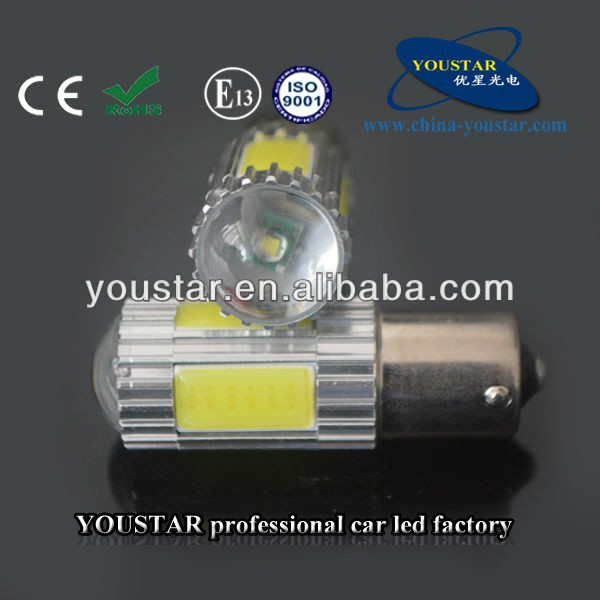 High power 17w led rgb cob led car door light, turn light
