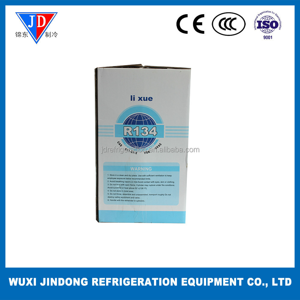 R134A refrigerant gas refrigeration consumables for HVAC