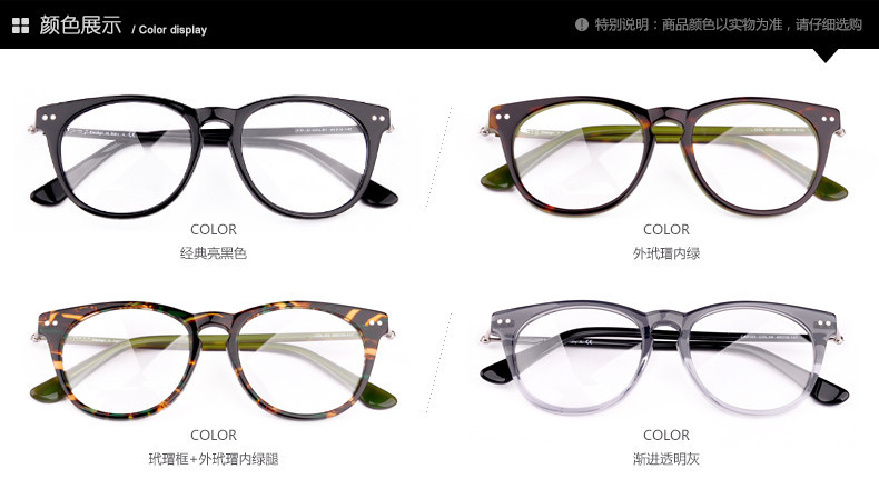 cheap frames for glasses  Latest Classical Cheap Eyeglasses Frames,Eyeglasses Frames Optical ...