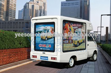 2017Niyakr hot selling truck mount advertising board on alibaba