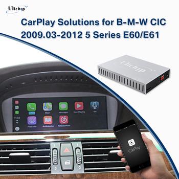 2017 Unichip Smart Carplay Box For B-m-w Apple Carplay E90 F30 - Buy B-m-w  E90 Carplay,B-m-w F30 Carplay,B-m-w Apple Carplay Product on Alibaba com