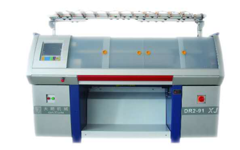 new condition shoes computerized flat knitting machine DR-91XJ