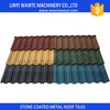 1340x420x0.4mm galvalume steel Classic roof tiles with beautiful colors