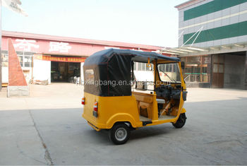Tvs King Tricycle Manufacturer In China