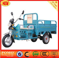 2014 Hot selling custom motor tricycles for cargo