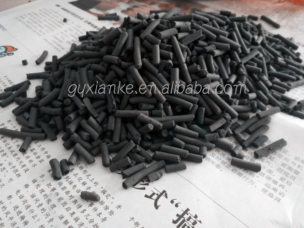 Agent Prices Special Made Catalyst Carrier Coal Based Activated Carbon